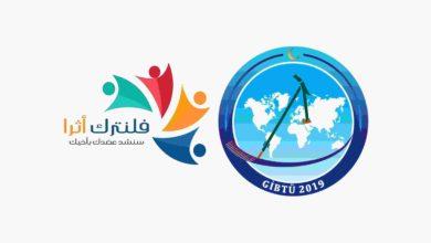 جامعة غازي عنتاب للعلوم الاسلامية والتكنولوجيا