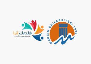 جامعة مرسين
