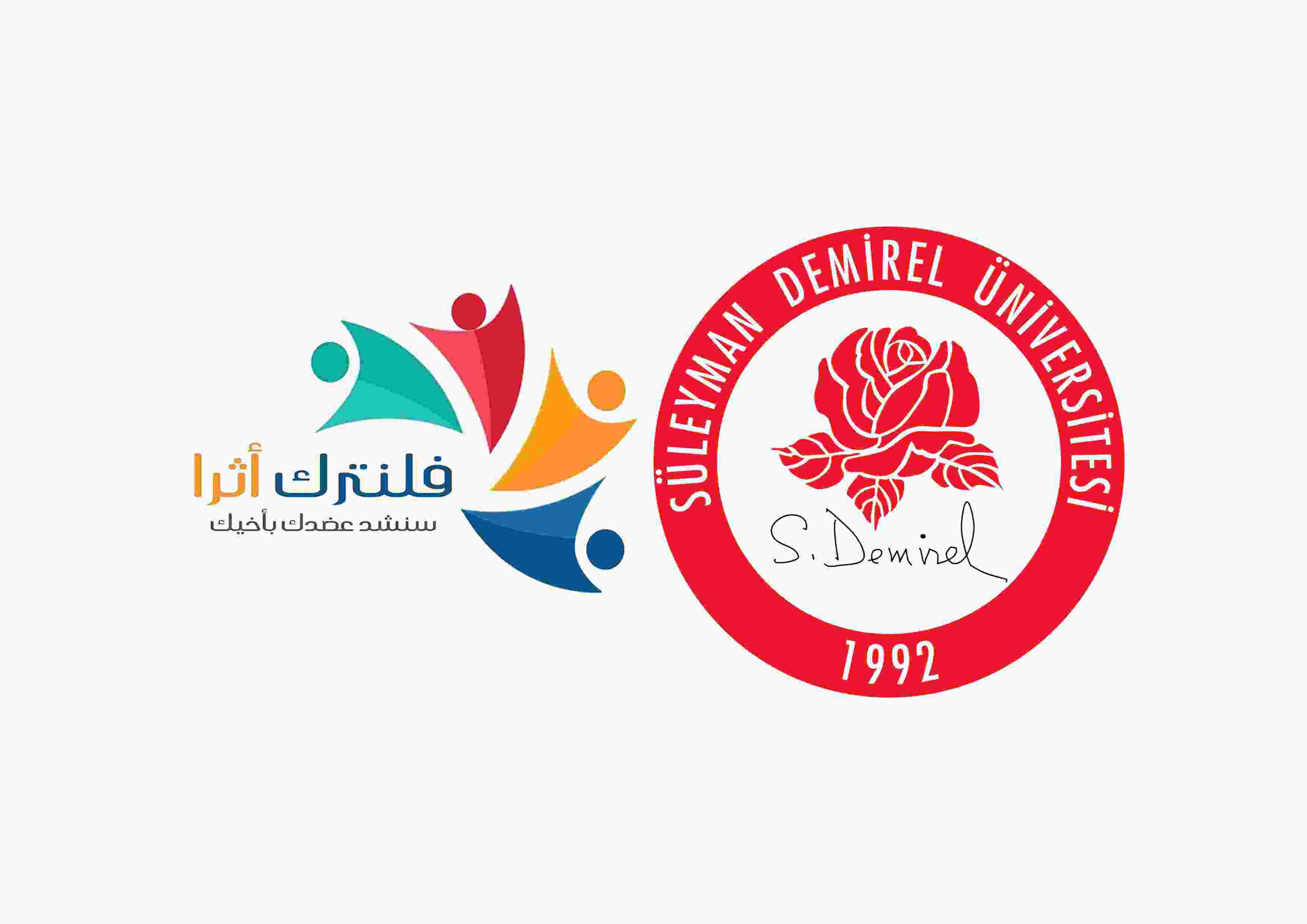 جامعة سليمان ديميرال
