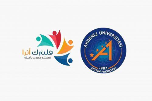 Akdeniz Üniversitesi 2