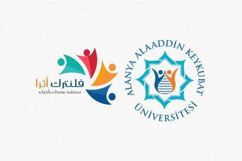 Alanya Alaaddin Keykubat Üniversitesi 2