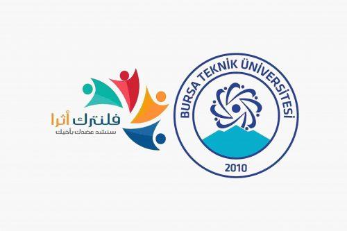 Bursa Teknik Üniversitesi 2