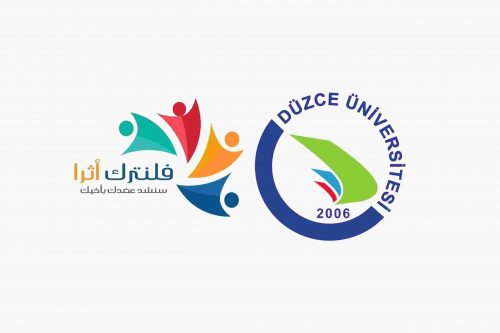 Düzce Üniversitesi 2