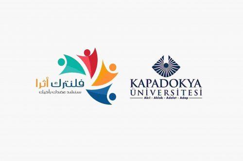 Kapadokya Üniversitesi 2