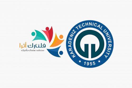 Karadeniz Teknik Üniversitesi 2