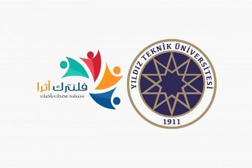 Yıldız Teknik Üniversitesi 2